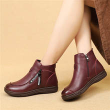 Женские Водонепроницаемые кожаные ботинки женская теплая плюшевая