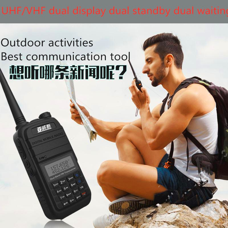 UHF/VHF walkie-talkie 2-segment manual frequency modulation walkie-talkie suitable for outdoor adventure (2 sets)