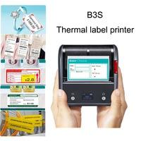 Label Thermal Printer Bluetooth Sticker Portable Printing Machine Mini Wireless Handheld Barcode Printers With Width 20 75mm