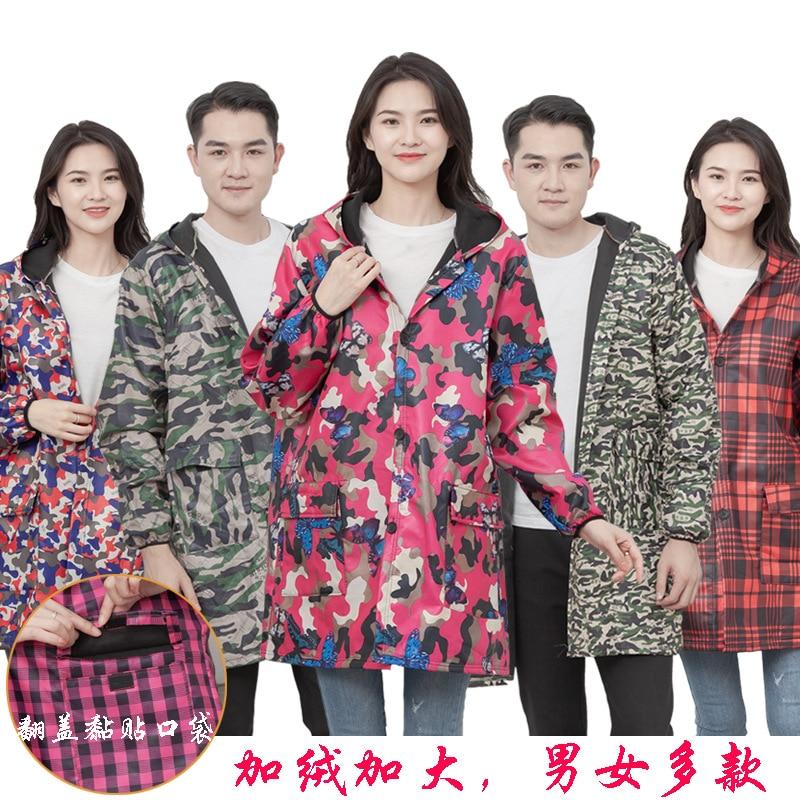 Apron Korean-style Fashion Waterproof Kitchen Long Sleeve Women's Camouflage Waist Plus Velvet Extra-large Work Clothes Overclot