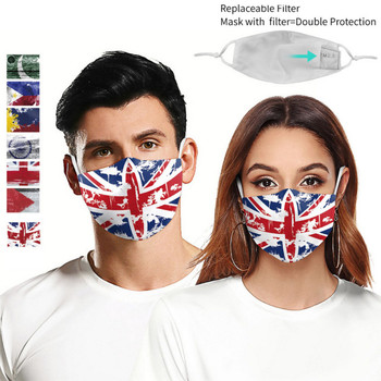 Reusable Fashion Print Face Mask Bandana Washable Protective PM2.5 Filter Anti Dust Mouth Mask Windproof Mouth-muffle Mask unisex print mouth mask abstract light bulb head polyester anti dust mouth muffle fashion washed reusable face masks for