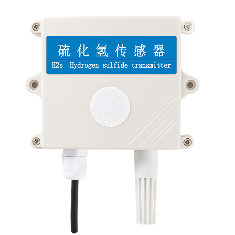 H2S Hydrogen Sulfide Sensor Transmitter Concentration Gas Monitor RS485 4-20mA