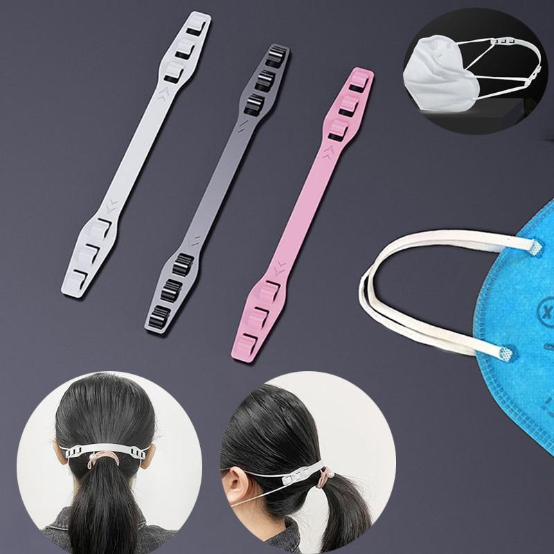 3pcs/set Adjustable Mask Ear Grips Anti-slip Masks Extension Hook Third Gear Face Masks Buckle Holder Ear Hooks For Mask