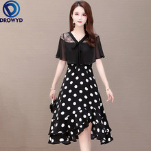 Summer New Dersses for Woman Fashion Ladies Short Sleeve Dresses Casual Party Simple Fresh Cute Dress Slim Wave Point Irregular