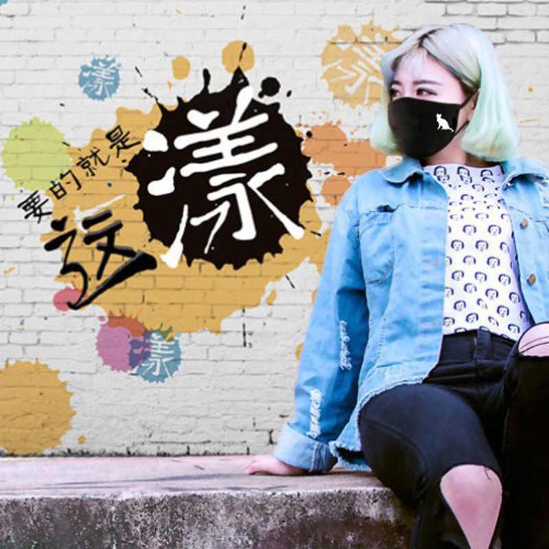 1 pc ファッション綿防塵口フェイスマスクアニメ漫画ラッキー表現女性男性フェイス口マスクカップルマスク