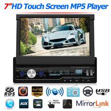 Mp5-Player Car-Stereo Bluetooth T100 Am-Radio FM Auto USB Aux-Head-Unit RDS Electronics