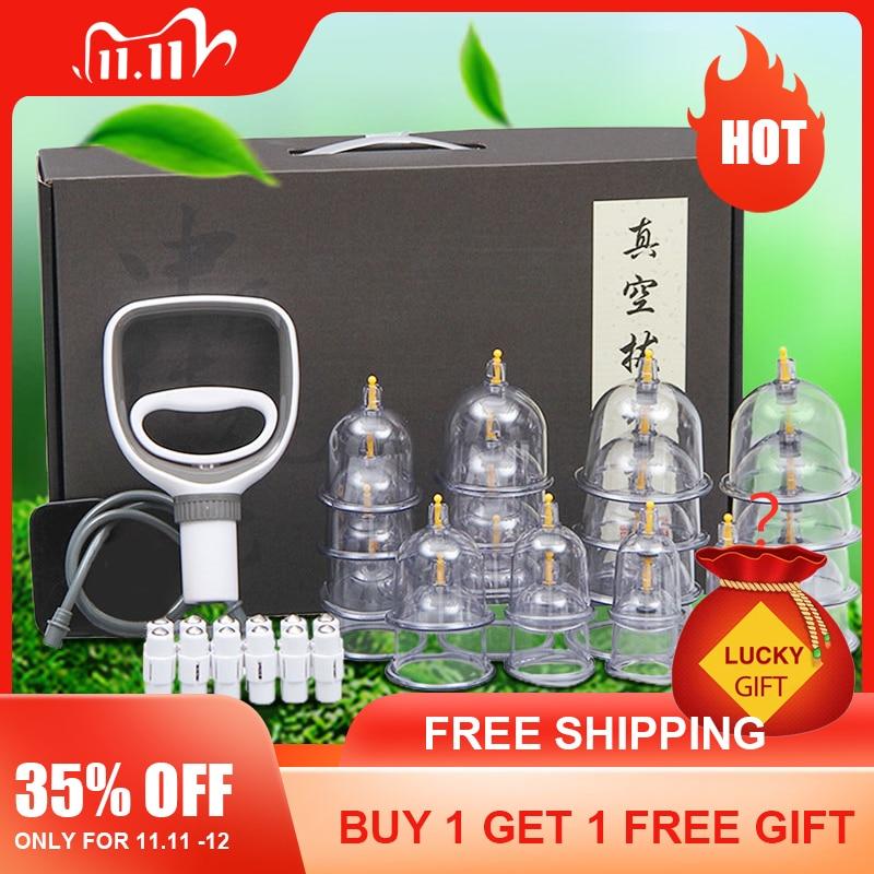 Набор банок вакуумных китайских для массажа целлюлита, 12/20/24 толщины|Лечение с помощью медицинских банок| | АлиЭкспресс