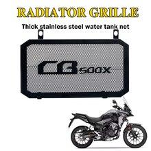 혼다 CB500X 2013  2019 라디에이터 그릴 가드 스테인레스 스틸 오토바이 프로텍터 커버 모터 바이크