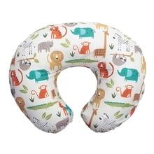 Newborn Baby Nursing Pillows Cover Maternity U-Shaped Breastfeeding Cushion Case A2UB