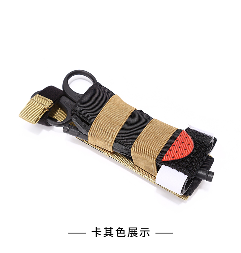 Molle PALS Tourniquet Pouch Holder TQ Pull Elastic Tab