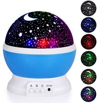 LED Projector Star Moon Night Light Sky Rotating Operated Nightlight Lamp For Children Kids Baby Bedroom Nursery Christmas Gift