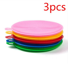 3pc Silicone Dish Washing Sponge Scrubber Kitchen Cleaning  Tool  Soft Cleaning  Brush Kitchen Dishwashing Tools Wholesale Shop