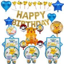 Покемон тематический сувениры для вечеринки ко дню рождения одноразовая посуда бумажные тарелки чашки для детей Пикачу мальчиков baby shower вечерние принадлежности