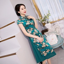 2019 Real Spring And Summer 2020 New Short Sleeve Medium Long Silk Oder Young Fashion Daily Cheongsam Dress Slim Improvement