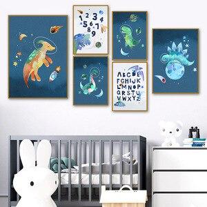 Цветной динозавр, земля, алфавит, космос, скандинавские плакаты и принты, настенная живопись, холст, настенные картины, детская комната, Наст...