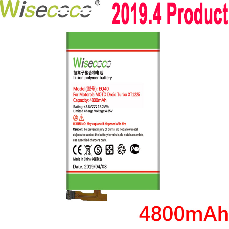 WISECOCO 4800mAh EQ40 Battery For Motorola Moto Droid Turbo XT1225 XT1254 Phone In Stock Latest Production High Quality Battery image