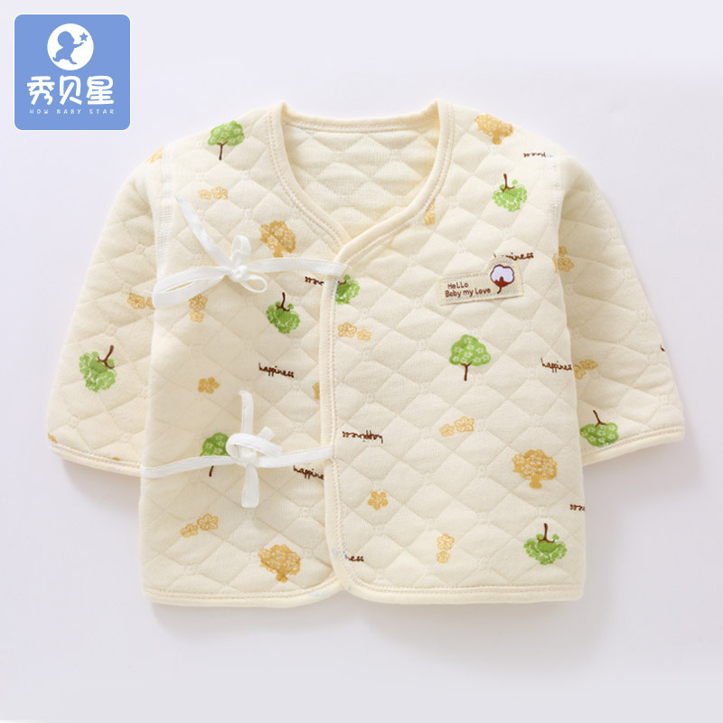 New Style Clothes For Babies Pure Cotton Newborns Gift Set Winter Early Treasure Baby Just Born Autumn Maternal And Child Suppli