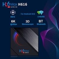 H96 MAX Smart TV Box 16GB 32GB 64GB Allwinner H616 Quad Core ARM Cortex A53 Wifi BT4.0 Reproductor de Youtube Set Top Box