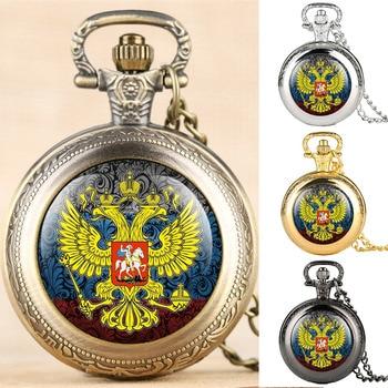 Coat of Arms Russia Pocket Watch Exquisite Retro Pendant Quartz Watches Souvenir Antique Clock Gift Middle Size - discount item  31% OFF Pocket & Fob Watches