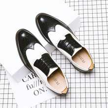 Misalwa Summer Mens Brogue Shoes Black White Mixed Colors Carved Suit Formal Dress Leather Lace-Up Bullock  Business Shoe