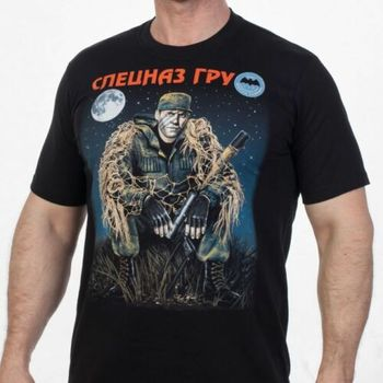 men s quick dry combat t shirt camouflage tactical shirt short sleeve military army t shirt camo outdoor hiking hunting shirts Russian Military Intellige T-Shirt Russian Army Cotton O-Neck Short Sleeve Men's T Shirt New Size S-3XL