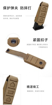 Military 9MM Tactical Molle Single Pistol Magazine Pouch Waist Belt Bag Flashlight Holster Airsoft Mag Pouches EDC Tool Holder 6