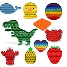 Impulso pop bolha brinquedo sensorial autismo precisa de alívio de estresse mole brinquedos adulto criança engraçado anti-stress empurrá-lo fidget reliver estresse