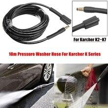 6 ~ 10m Hochdruck Wasser Reinigung Schlauch Rohr Kabel Druck Washer Schlauch Auto Scheibe Wasser Schlauch für Karcher K serie