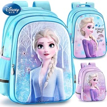 2019 Disney frozen2 backpack Elsa Anna Snow Queen Olaf Backpacks kids primary school Bag Breathable backpack girls gift backpack anna luchini сумки стеганые