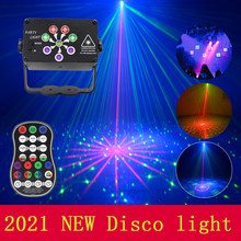 248 Patterns DJ Disco Light Voice Control led Laser Projector Light , USB Rechargeable Light Effect Party Show with Controller