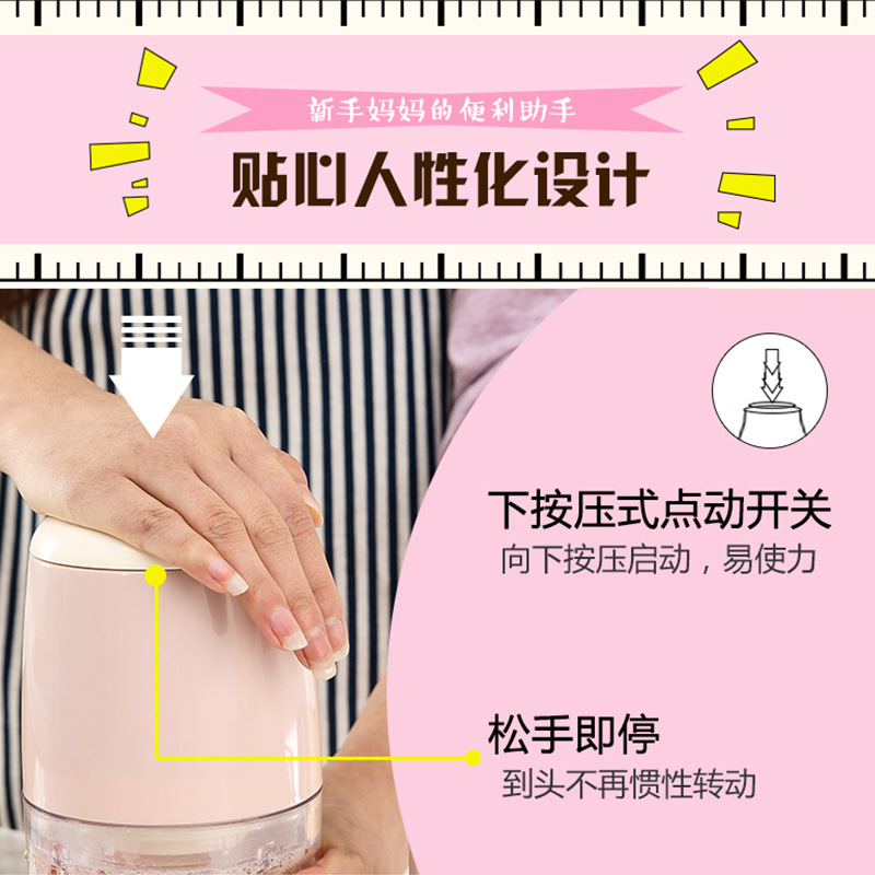 Baby Babycook Stir One-piece Multi-function Food Processor Small Capacity Household Mini Infant Babycook