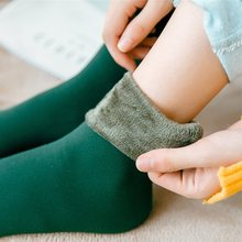 Calcetines cálidos de lana térmica para hombre y mujer, calcetín de Cachemira para nieve, botas de terciopelo liso suave sin costuras, calcetines para dormir
