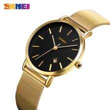 2020 skmei простые женские Наручные часы Сталь ремень Для женщин