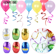 5mm*10m Balloon Rope Foil Balloons Laser Ribbons Home Wedding Birthday Party Decor DIY Bow Craft Ribbon Gift Wrapping Supplies
