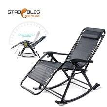 S tadpole уличное кресло для кемпинга удобное складное качалка