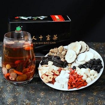 10 видов травяных чаев для мужчин, уход за здоровьем для мужчин, снятие усталости, смягчение мужской тальной почек и печени, aliexpress