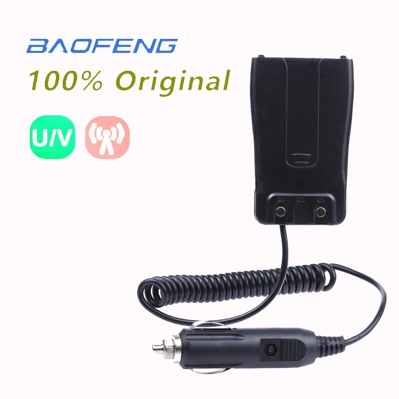 Новый футляр для аккумулятора, отличный элемент питания для Baofeng BF-888S Retevis H777, цифровая рация, профессиональное автомобильное зарядное устро...