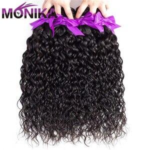 Image 4 - Monika Haar Braziliaanse Water Wave Bundels 100% Human Hair Weave Bundels Niet Remy Haar Bundels 28 Inch Natuurlijke Kleur haarverlenging