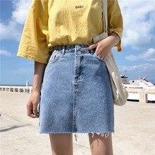 Women Summer New Solid Casual Pockets Button All-matched High Street Jeans Skirt Blue Denim Skirt High Waist A Line Denim Skirts