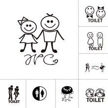10 стилей WC стикер на стену для двери туалета водонепроницаемый стикер s ванная комната Декор Дом семейный домашний декор Фреска WC обои