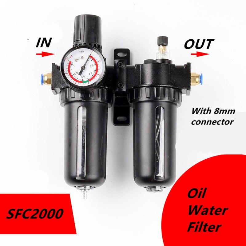 SFC2000 Water Oil Separator Air Compressor Trap Filter Regulator Oil Lubricator Moisture Filter