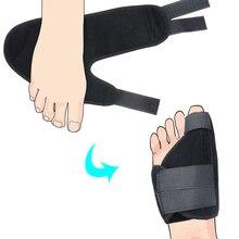 2 шт Мягкий корректор буйона, разделитель пальцев ног, фиксатор, исправление, система медицинского устройства, Hallux стопа с вальгусной деформацией, уход за педикюром, ортопедические стельки