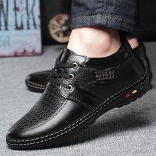 Мужская обувь на скрытом каблуке 5 см; Цвет синий коричневый