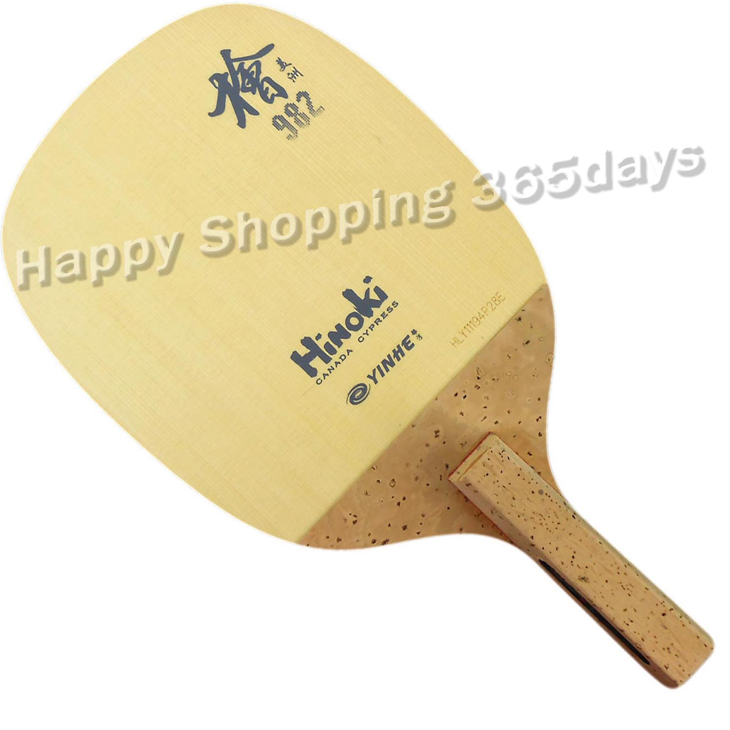 Yinhe Milky Way  Galaxy 982 Hinoki Japanese Penhold Table Tennis Pingpong Blade
