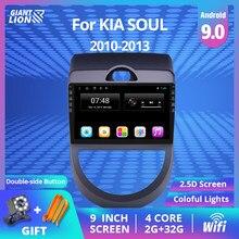 Lecteur multimédia vidéo pour voiture, autoradio, stéréo, Bluetooth, DVD, pour KIA SOUL (9.0, 2010, 2011), Android 2013