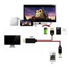 1080P 11 pin المصغّر usb كابل وصلة بينية مُتعددة الوسائط وعالية الوضوح مع إخراج الصوت والفيديو لسامسونج غالاكسي S3 S4 S5 Edge نوت 3