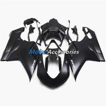 Комплект обтекателей для мотоцикла подходит кузова 848 1098