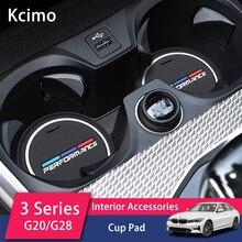2PCS 자동차 컵 받침 컵 홀더 BMW E90 E60 F10 G30 F30 F20 G20 X5 F15 E70 E91 F31 F11 X3 F25 X1 F48 F34 F36 액세서리