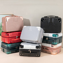 2021 Hand luggage box Korean version 14 inch small lightweight small mini storage bag cute cosmetic case female travel case