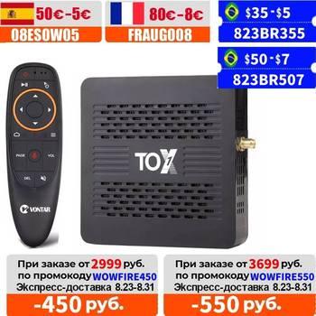 Vontar 5G WiFi TOX1 Smart TV Box Android 9 0 Amlogic S905X3 4GB RAM 32GB ROM BT 1000M 4K odtwarzacz multimedialny HD dekoder Youtube tanie i dobre opinie ugoos 1000 M CN (pochodzenie) ARM Cortex-A55 CPU 1 9GhZ 32 GB eMMC Brak 4G DDR3 0 4kg pc DC 5 V 2A ARM G31 MP2 GPU Wliczone w cenę
